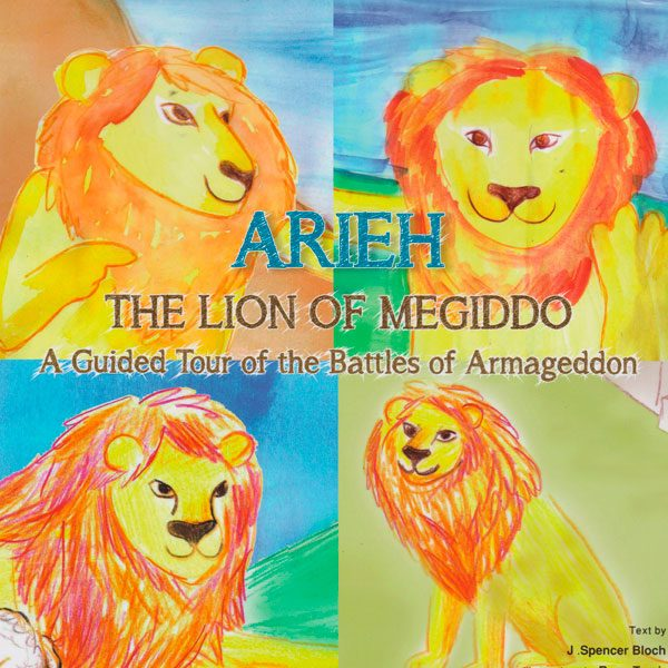 Arieh The Lion on Megiddo