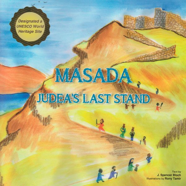Masada Judea's Last Stand
