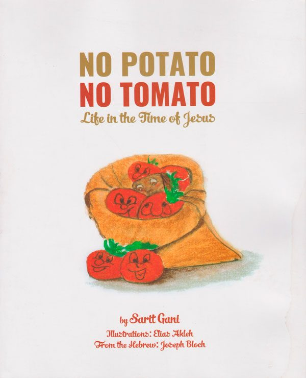 No Potato, No Tomato