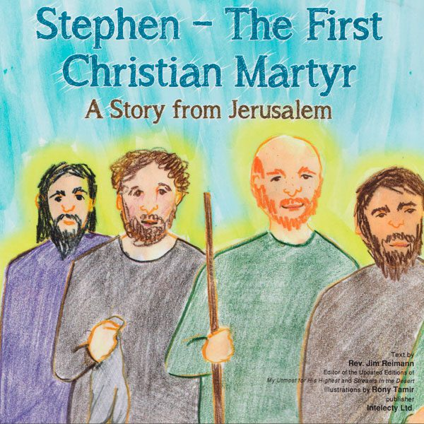 Stephen the First Christian Martyr