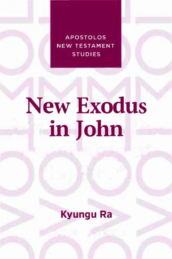 A Study of John's Gospel
