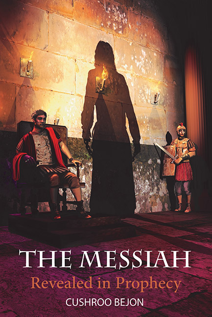 biblical prophecy proves Jesus is Messiah